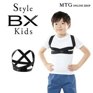 Style BX.jpg